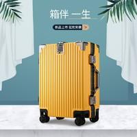 JIWU 苏宁极物 HY-011 行李箱