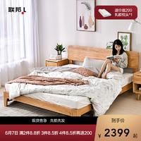 联邦 实木床 北欧1.5米实木床 现代简约纯实木红橡木1.8米双人床 家用主卧日式婚床带USB插座 DS1901实木床 1500mm*2000mm