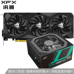 XFX 讯景 RX 590GME 显卡 + 九州风神DQ650W 电脑电源