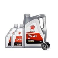 16日0点:出光 汽车小保养套餐 5W-40 全合成机油 6L+机滤+工时