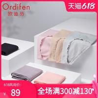 ordifen 欧迪芬 3条装女士中腰三角裤纯色蕾丝边舒适无痕提臀内裤XK0A01Z