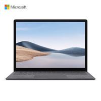 Microsoft 微软 Surface Laptop 4 13.5英寸笔记本电脑(R5-4680U、8GB、256GB SSD)