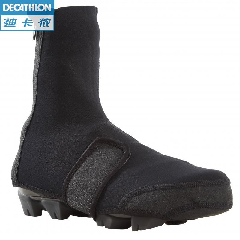 DECATHLON 迪卡侬 8398668 自行车骑行鞋套