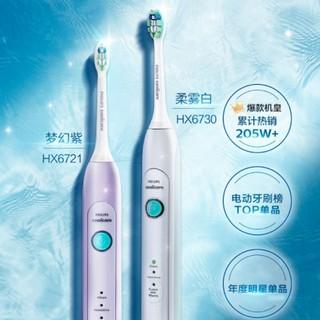 PHILIPS 飞利浦 HX673002 电动牙刷