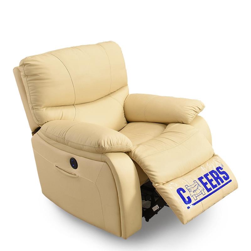 CHEERS 芝华仕 831BM 真皮电动单人位沙发
