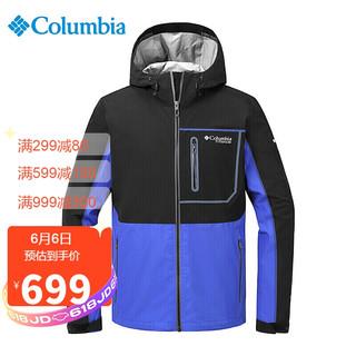 Columbia 哥伦比亚 单层外套 男士户外运动休闲防水防风夹克 PM4580 437(男) XL