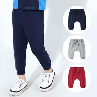 Minizone 6色可选|minizone春秋季婴儿宝宝小童休闲长裤裤子哈伦裤PP裤0-5岁