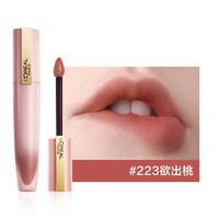 新色发售:L'OREAL PARIS 巴黎欧莱雅 初吻小钢笔 印迹雾感唇釉 7ml