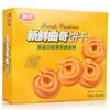 广合 新鲜曲奇饼干 奶油味 270g