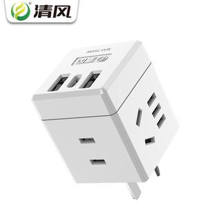 kyfen 清风 QF-M12C  魔方插座转换器