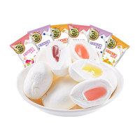 88VIP:徐福记 混合口味棉花糖喜糖 520g