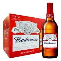 好喝的啤酒,喝多喝少都是在享受~