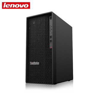 ThinkPad 思考本 联想(Lenovo)P340图形工作站 i5-10400(6核2.9G)/8G内存/512G固态硬盘/集成显卡/500W电源