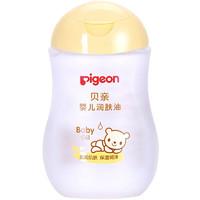 Pigeon 贝亲 婴儿润肤油 200ml