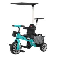 RASTAR 星辉 MINI系列 RSZ3003 儿童三轮车 蓝色 第二代