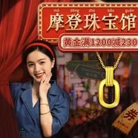 苏宁易购 周大福官方旗舰店 摩登珠宝馆