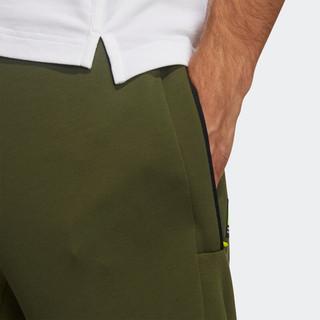 adidas 阿迪达斯 TH PNT DK ID 男子运动长裤 GP1016 绿色 L