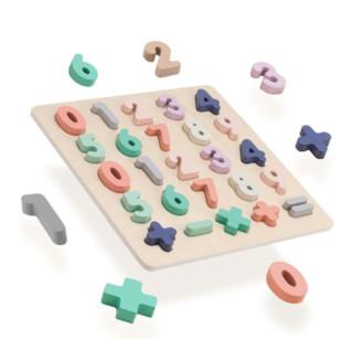 MingTa 铭塔 积木质制益智玩具 宝宝启蒙拼图  数字款 彩盒装