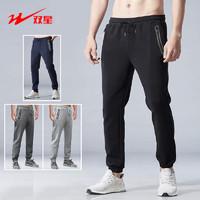 Double Star 双星 DS1801 男款运动裤