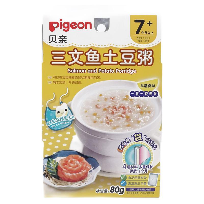 pigeon 贝亲 婴儿三文鱼土豆粥 80g