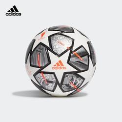 adidas 阿迪达斯 FINALE MINI GK3479 运动迷你足球