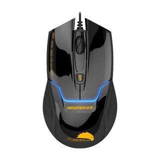 NEWMEN 新贵 N400 有线鼠标 1600DPI 黑色