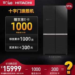 HITACHI 日立 573L原装进口十字对开黑科技真空保鲜自动制冰玻璃面板冰箱R-FBF570KC 水晶黑色