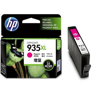 HP 惠普 934/935XL原装墨盒 适用hp 6230/6820/6830打印机 xl大容量品红色墨盒