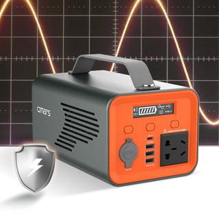 omars HW230 移动电源 金属灰 62400mAh Type-C 60WPD双向快充