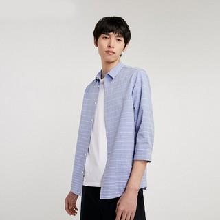 JACK JONES 杰克琼斯 秋季男士舒适纯棉条纹商务休闲衬衫E|219331503