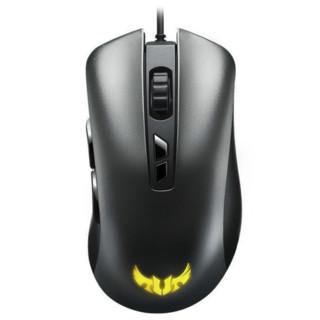 ASUS 华硕 MU201G 有线鼠标 7200DPI RGB 黑色
