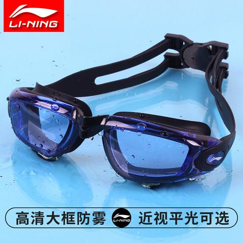 LI-NING 李宁 泳镜防水防雾高清女士近视游泳眼镜男士儿童泳帽套装潜水装备