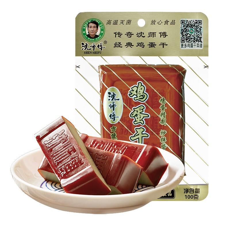 沈师傅 鸡蛋干 四川特产 特惠装豆干休闲零食小吃100g*3袋酱香
