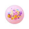 Fisher-Price 费雪 粉色海马款拍拍球 9寸
