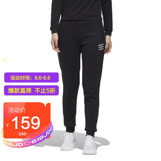 adidas 阿迪达斯 ADIDAS NEO 女子 运动休闲系列 W C+ TP 运动裤 GJ7937 S码
