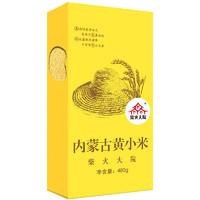 柴火大院 内蒙古黄小米  480g