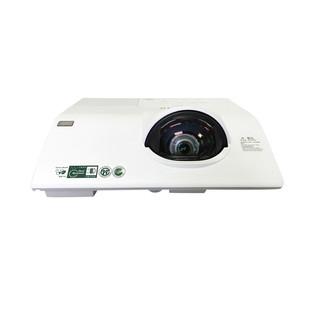 maxell 麦克赛尔 MMX-K30E 超短焦办公投影机