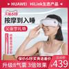 华为眼部按摩仪凯胜A3护眼仪器舒缓解眼睛压力热敷 经典灰