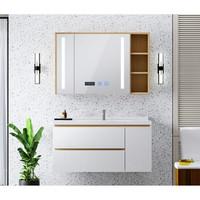 18日0点:KUKa 顾家家居 6244  60cm简约浴柜+普通柜镜
