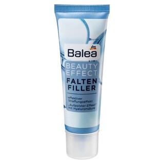 Balea 芭乐雅 dm德国Balea芭乐雅玻尿酸胶原蛋白精华补水提拉紧致抗衰老精华乳
