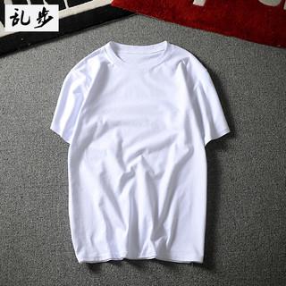 Rampo 乱步 男士短袖t恤男夏季纯色宽松半袖体恤纯棉圆领简约上衣打底衫男装