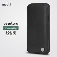 moshi 摩仕 Moshi摩 Overture苹果XS Max手机套全包防摔iphoneXS Max翻盖外壳