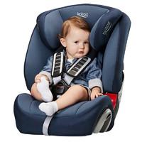 PLUS会员:Britax 宝得适 超级百变王 白金版 安全座椅 9个月-12岁