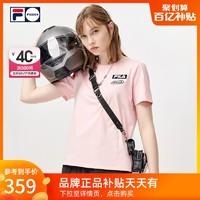 FILA 斐乐 FUSION 斐乐潮牌女士短袖T恤2021年夏季新款潮流粉色上衣