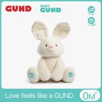 GUND 冈德 Baby Gund 音乐抱枕公仔 费罗拉小兔
