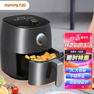 Joyoung 九阳 空气炸锅家用智能多功能 3L大容量 无油烟电炸锅 精准控温 大功率烤箱薯条机 KL30-VF172