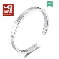 中国白银集团有限公司 300300183060 999纯银手镯