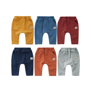 Minizone 6色可选|minizone男女宝宝婴儿小童春秋季款休闲可开档大PP裤长裤裤子0-3岁
