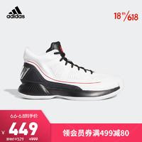 adidas 阿迪达斯 D Rose 10 男子篮球鞋 EH2369 黑白红 42