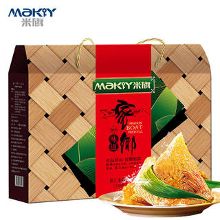 MaKY 米旗 粽子礼盒装 1000g